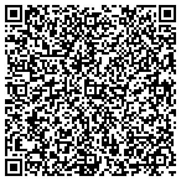 """QR-код с контактной информацией организации """"Вулкан-трейд"""" Частное предприятие"""