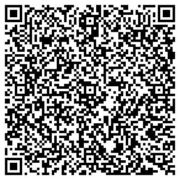 """QR-код с контактной информацией организации ООО """"Техэлектротрейд"""""""