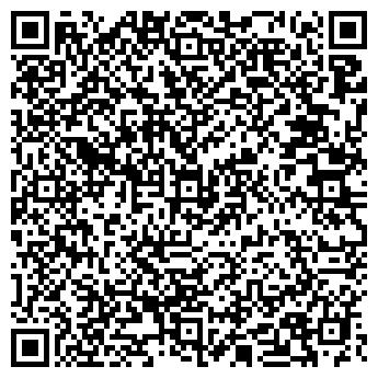 QR-код с контактной информацией организации ИП Сафронов Н.В.