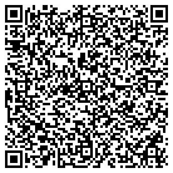 QR-код с контактной информацией организации ФЛП Рац А.А.