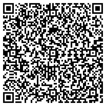 QR-код с контактной информацией организации ТОО «VEM»