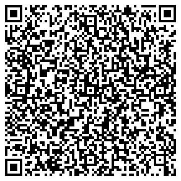 QR-код с контактной информацией организации ТОО Спецстройагрегат