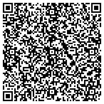 """QR-код с контактной информацией организации ТОО """"Universal security"""""""