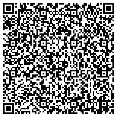 QR-код с контактной информацией организации Предприятие с иностранными инвестициями Batterjee Security Systems