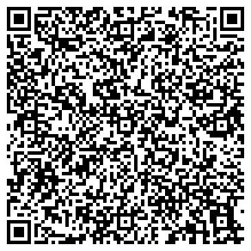 """QR-код с контактной информацией организации ТОО """"Ламинат Плюс LTD"""""""