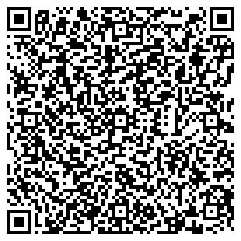 QR-код с контактной информацией организации ЗОДИАК-АЛЬТ ФИРМА