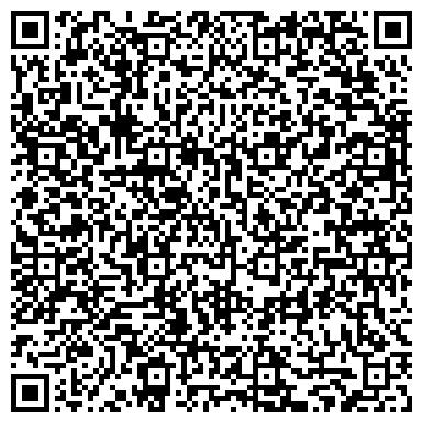 QR-код с контактной информацией организации ТОО «Фирма Корунд Н»