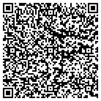 QR-код с контактной информацией организации Общество с ограниченной ответственностью ТОО Штандарт