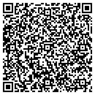 """QR-код с контактной информацией организации ИП """"Глыбоцкий"""""""