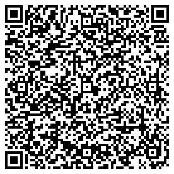"""QR-код с контактной информацией организации ТОО """"Огнезащита-1"""""""