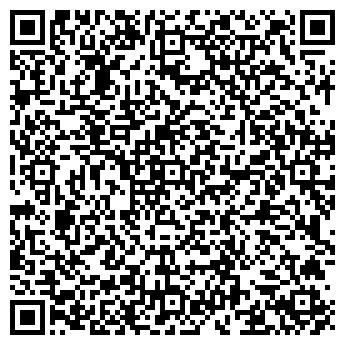 QR-код с контактной информацией организации ТОО ТЭК САМУР