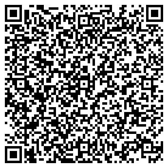 QR-код с контактной информацией организации ИП Крылов Аварийное