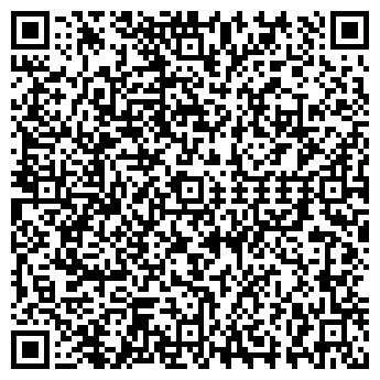 """QR-код с контактной информацией организации ТОО """"Арнал 1"""""""