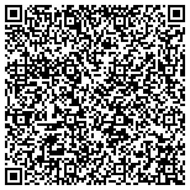 """QR-код с контактной информацией организации Частное предприятие ТОО """"Акцепт Авангард"""""""