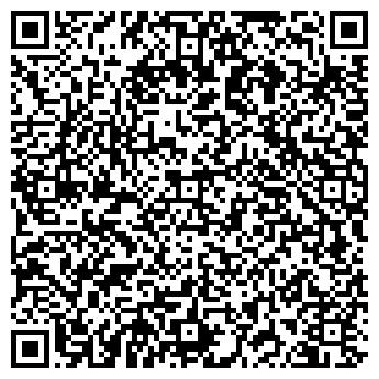 """QR-код с контактной информацией организации Общество с ограниченной ответственностью ТОО """"ТМмакси"""""""