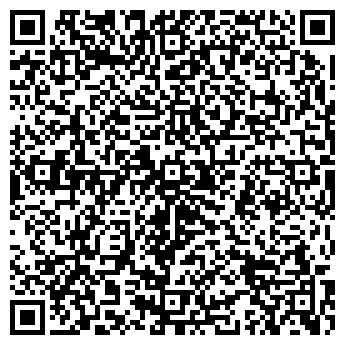 QR-код с контактной информацией организации ТОО «МАКРО СНАБ»