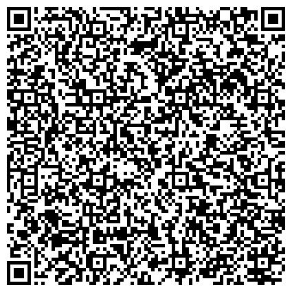 QR-код с контактной информацией организации ЭЛЕКТРОТЕХНИКА и ОБОРУДОВАНИЕ, Казахстан.