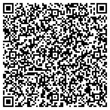 """QR-код с контактной информацией организации ТОО """"Матчиш"""""""