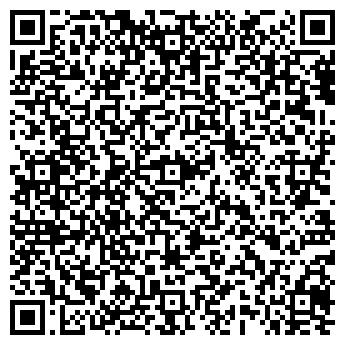 QR-код с контактной информацией организации Общество с ограниченной ответственностью ТОО Paradox M Safety