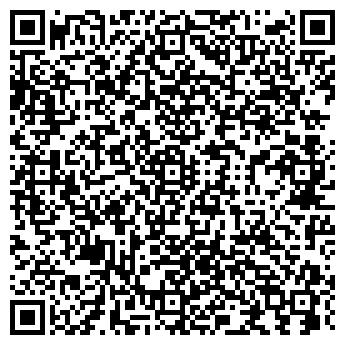 QR-код с контактной информацией организации Общество с ограниченной ответственностью ТОО «Универсал»