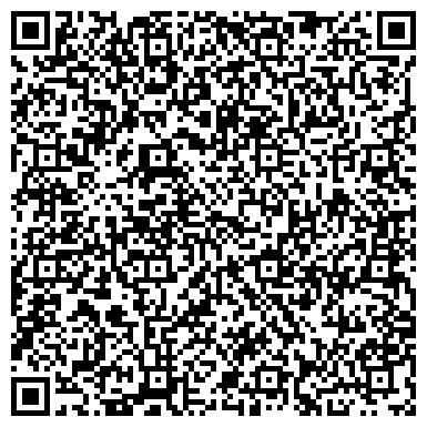 """QR-код с контактной информацией организации ТОО """"Вест трейдинг"""""""