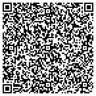 QR-код с контактной информацией организации ТОО ПФ «Дельта», Общество с ограниченной ответственностью
