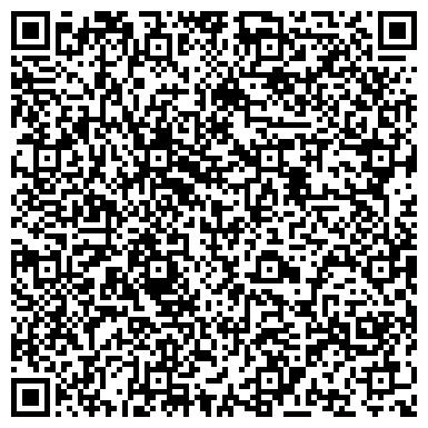 """QR-код с контактной информацией организации Общество с ограниченной ответственностью ООО """"ПОРТАЛ СЕРВИС"""""""