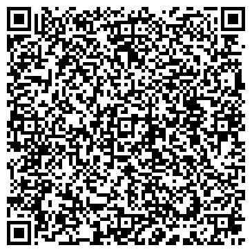 QR-код с контактной информацией организации Субъект предпринимательской деятельности Westa-Security