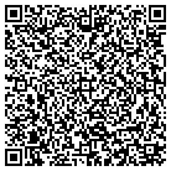 """QR-код с контактной информацией организации Общество с ограниченной ответственностью ООО """"СЭВИ-ТРЕЙД"""""""