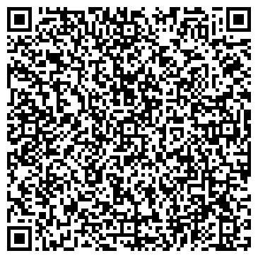 """QR-код с контактной информацией организации ООО """"Вольтен"""""""