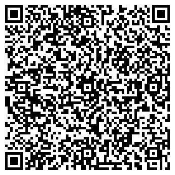 """QR-код с контактной информацией организации ООО """"Стамар-Крокус"""""""