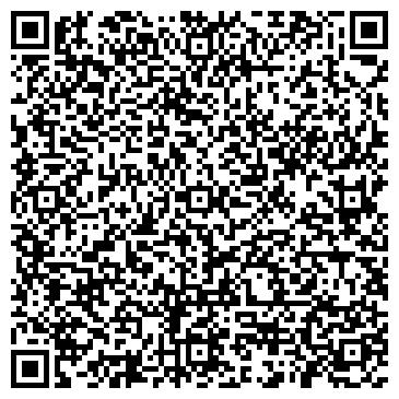 QR-код с контактной информацией организации Общество с ограниченной ответственностью ООО «Торговый дом «Сафи»