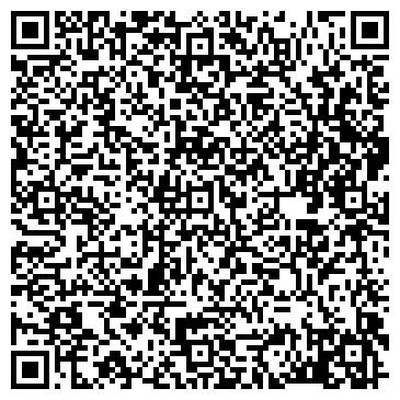 """QR-код с контактной информацией организации Общество с ограниченной ответственностью ООО """"Схидбудпостач"""""""