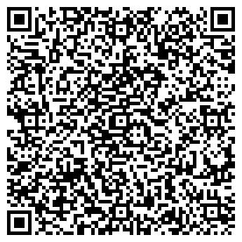 QR-код с контактной информацией организации ПП «Ультра Style»