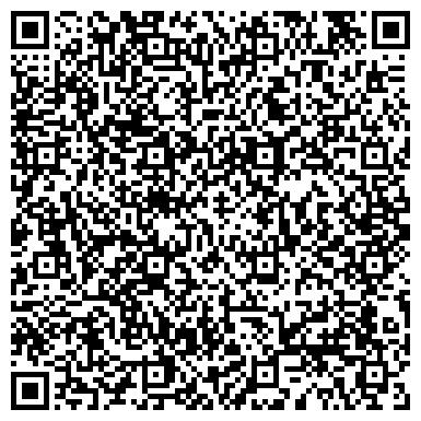 """QR-код с контактной информацией организации """"CARBON"""" интернет- магазин автоаксессуаров"""
