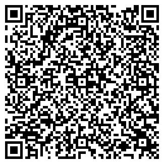 QR-код с контактной информацией организации Статус Групп