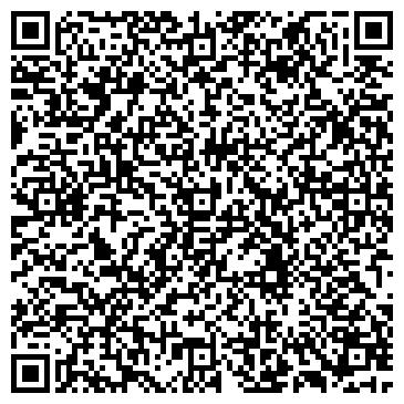 """QR-код с контактной информацией организации Общество с ограниченной ответственностью СП""""Технопарк- Пожтехника""""ООО"""