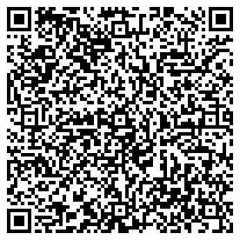 """QR-код с контактной информацией организации Общество с ограниченной ответственностью ООО """"ДАТА-БАЙ"""""""