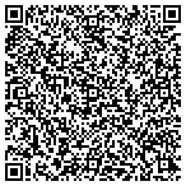"""QR-код с контактной информацией организации ЧП """"Трансерфинг-торг"""""""