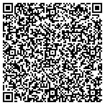 """QR-код с контактной информацией организации интернет магазин """"Видеодом"""""""