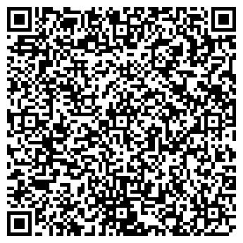 QR-код с контактной информацией организации Субъект предпринимательской деятельности ИП Дударь А.Ю.