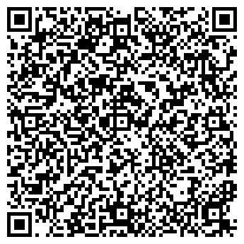 """QR-код с контактной информацией организации ООО """"МОДЕРНИКА"""""""