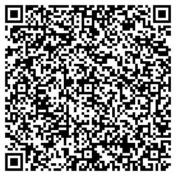 """QR-код с контактной информацией организации """"Белавтотест"""""""