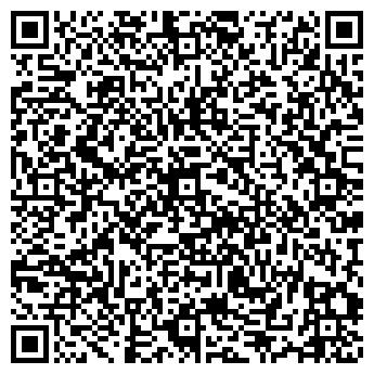 """QR-код с контактной информацией организации ООО """"Альтпром"""""""