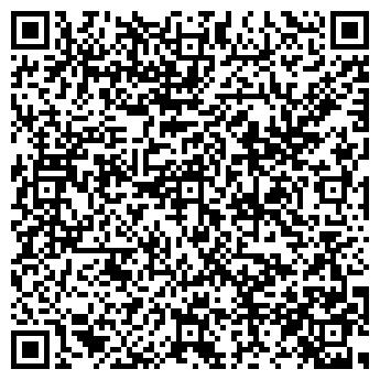 QR-код с контактной информацией организации АКВА-СТАР