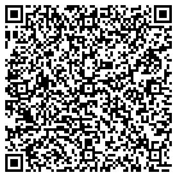 QR-код с контактной информацией организации Герда, УП