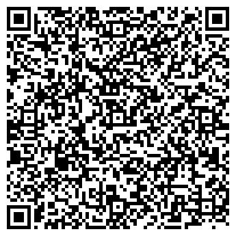 QR-код с контактной информацией организации Беркут-Системы, ОДО