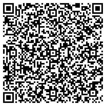 QR-код с контактной информацией организации Просвет, ИВОООО