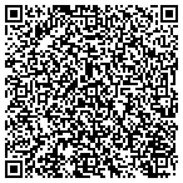 QR-код с контактной информацией организации Электроассортимент, ООО