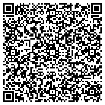 QR-код с контактной информацией организации Фэрра, ООО